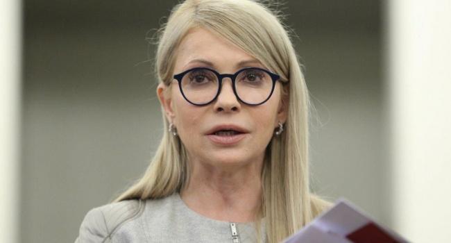 Букмекеры «пророчат» победу Тимошенко на предстоящих президентских выборах в Украине