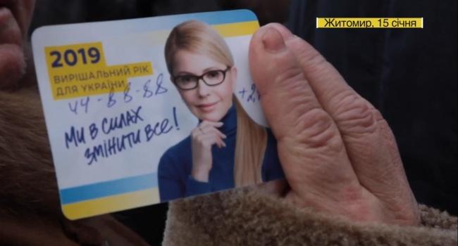 Бочкала: выписываем «желтую карточку» Тимошенко и информируем ЦВК о подкупе избирателей