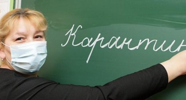 Школы Киева массово закрываются на карантин