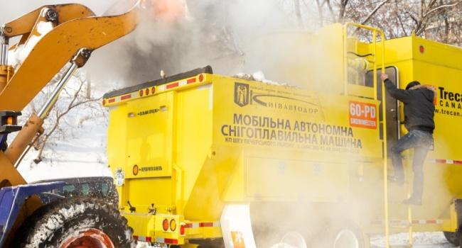 В Киеве испытали канадскую снегоплавильню