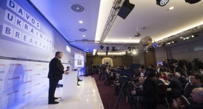 Пятигорец рассказал, чем занимались три самых рейтинговых кандидата в президенты Украины