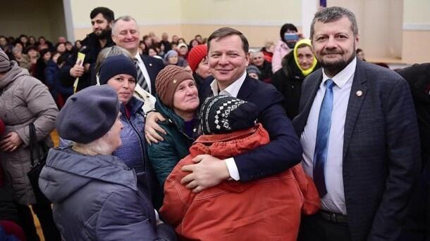 Ляшко на встречах с избирателями боится провокаций