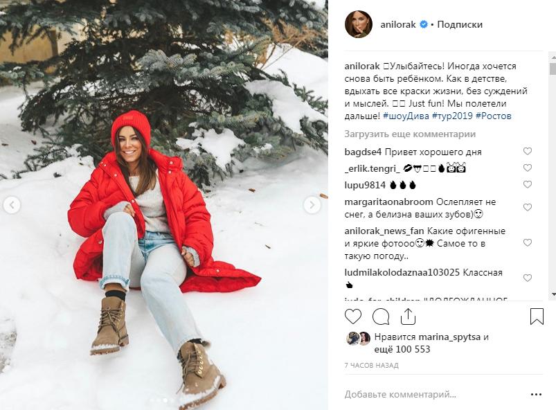 «Вы для меня эталон женщины»: Ани Лорак в яркой одежде повалялась на снегу