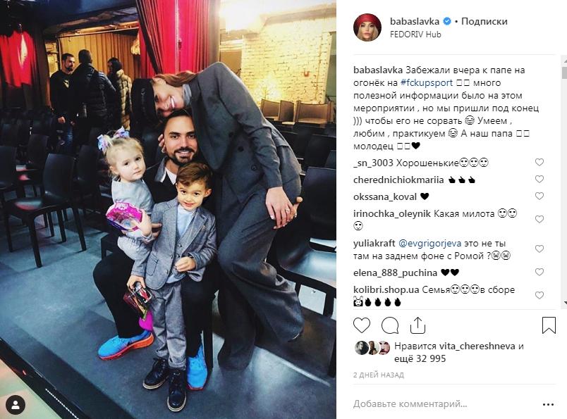 Слава Каминская умилила фото с мужем и детьми