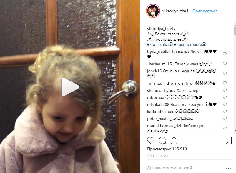 «Готовая актриса!» Дочь Юрия Ткача взорвала сеть рассказом о «локоне страсти»