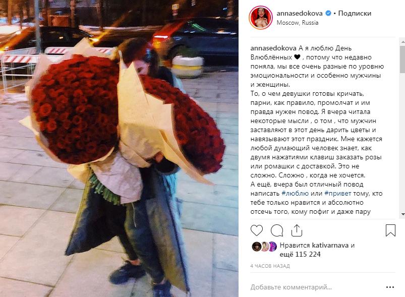 «Это такая своеобразная селекция»: Анна Седокова поделилась любовным опытом со своими подписчиками