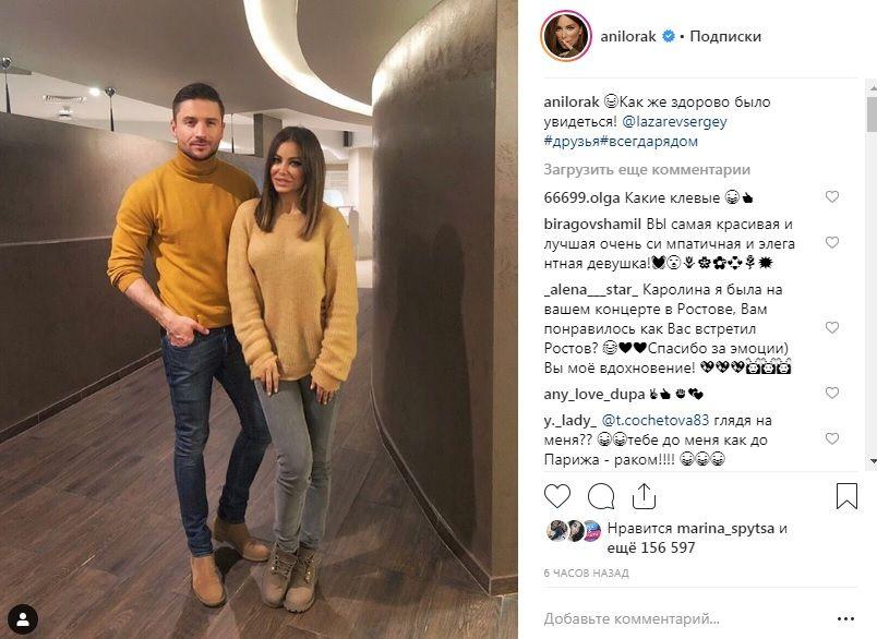 «Они поженились?» Разведенная Ани Лорак дала повод для новых слухов о ее романе с российским певцом