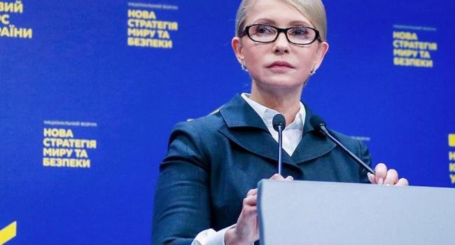 Киборги потребовали от Тимошенко извиниться