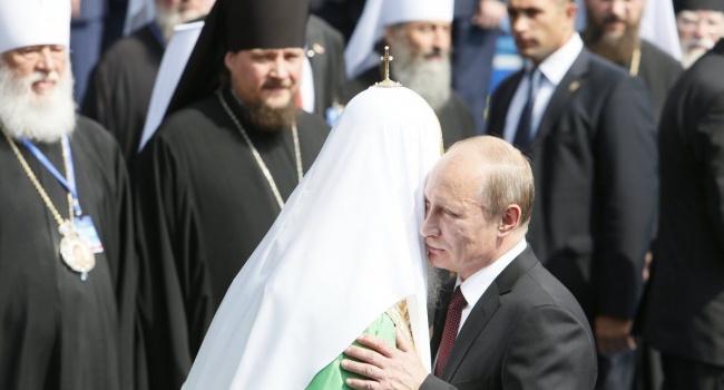 Эксперт: визит Кирилла в Украину – это пока что просто фантастика