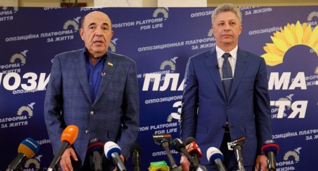 «Оппозиционная платформа – За жизнь» выступила за списание задолженности украинцев за коммуналку