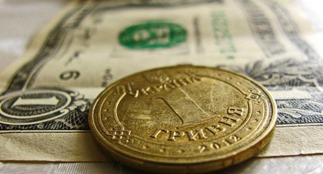 Курс доллара в Украине обновил минимум с начала года