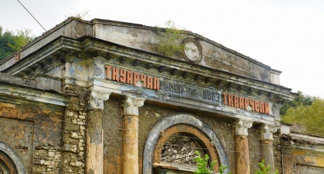 В сети показали уникальный город-призрак в Абхазии