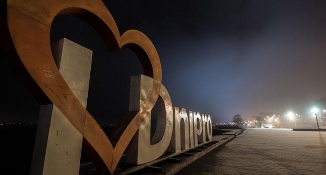 «Ехай на...й», - глава областной налоговой указала направление движения мэру Днепра
