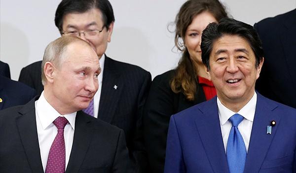 В Японии озвучили единственное условие подписания мирного договора с Россией