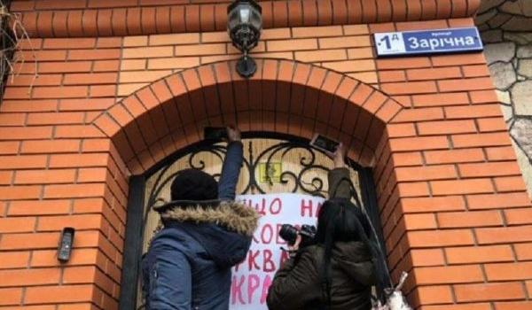 В Кривом Роге совершили нападение на храм РПЦ: фото
