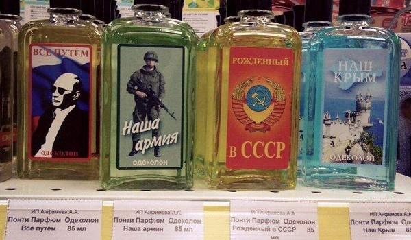 «Они кайфуют от совка»: в интернете показали наглядное фото из аннексированного Крыма