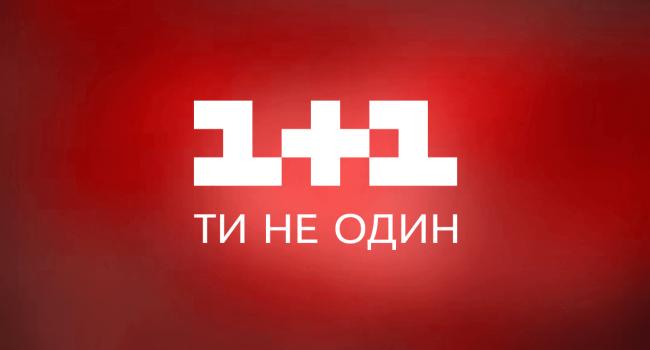 «1+1» открыто пиарит Зеленского и Шевченко