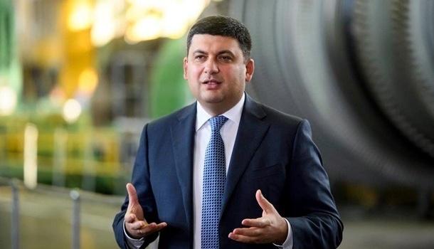Гройсман: Украина должна отдать четверть своего бюджета кредиторам