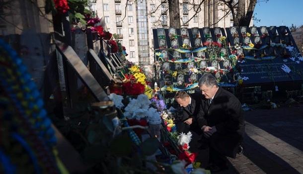 Порошенко и Туск почтили память Героев Небесной сотни