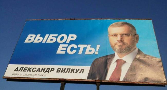 Доник: практически для всех кандидатов – нет войны, они живут не в нашей с вами Украине