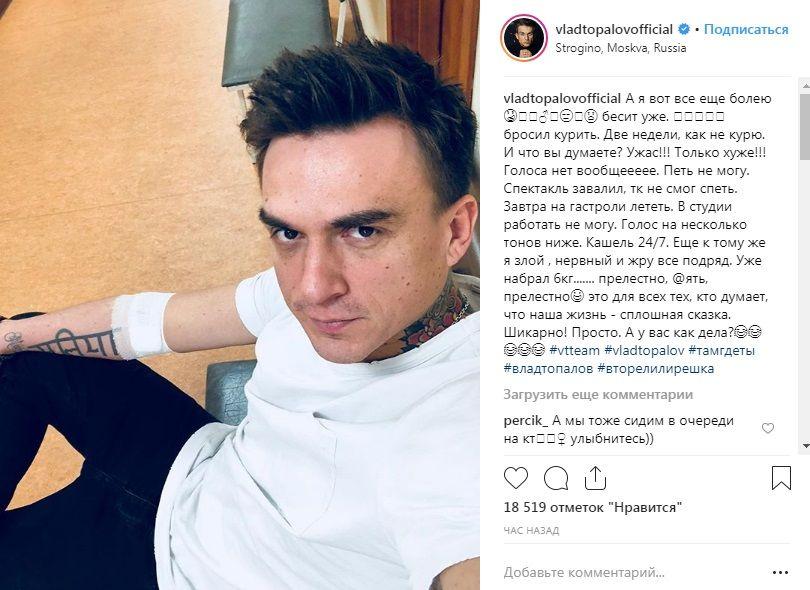 «Все только хуже!» Муж Регины Тодоренко пожаловался на ухудшения здоровья