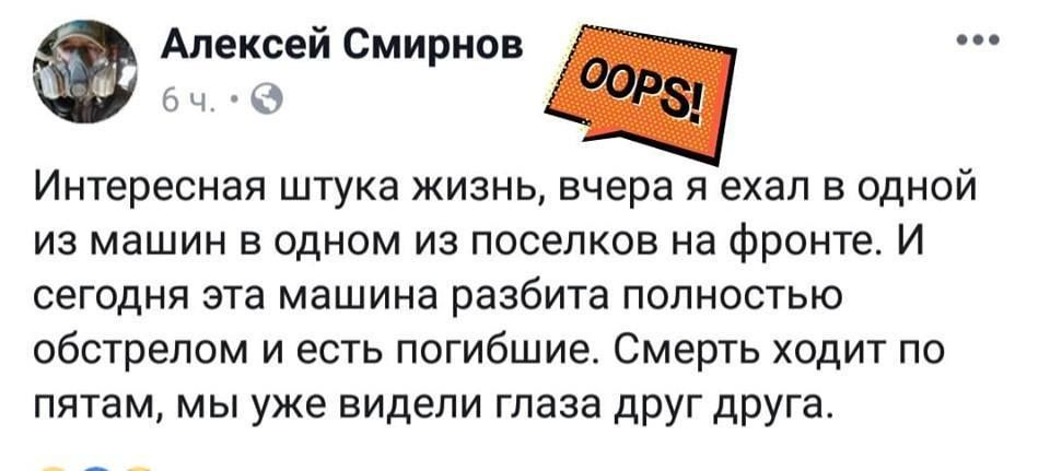 «Слава Украине!»: бойцы ВСУ ликвидировали очередную группу боевиков – «Штирлиц»