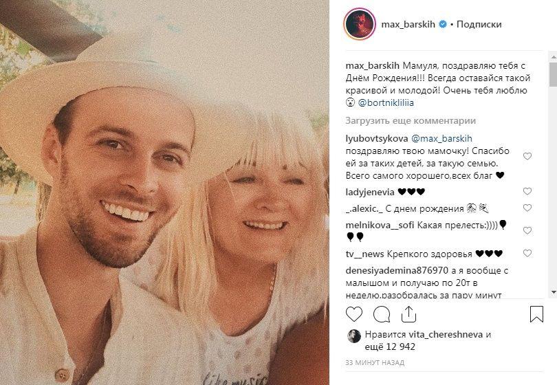 «Так молодо выглядит!» Макс Барских показал свою маму, трогательно поздравив с днем рождения