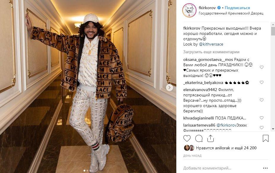 «Клоун»: Киркоров вызвал критику в сети, надев странный наряд