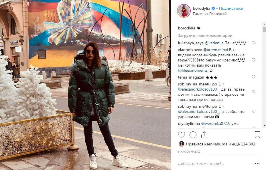 «Жесть!» Ксения Бородина расстроила своим внешним видом поклонников