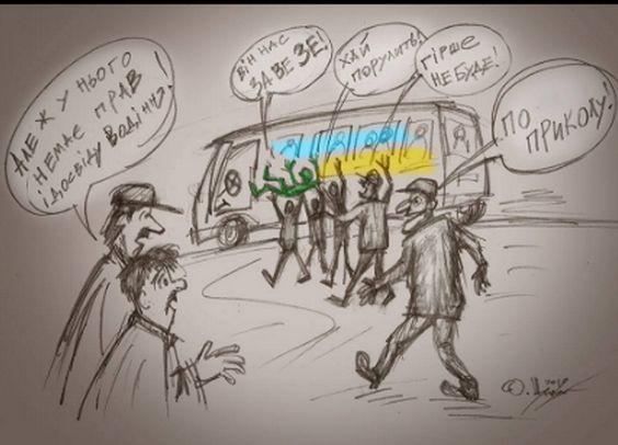 «По приколу»: сеть одной карикатурой высмеяла поход Зеленского в президенты