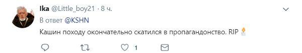«Киев и Крым – это исторически русские земли»: российский журналист заявлением об Украине вызвал гнев в сети