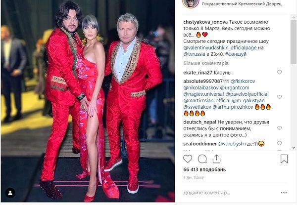Схватил за промежность: в сети сообщили о вульгарной выходке Киркорова в гостях у известного модельера