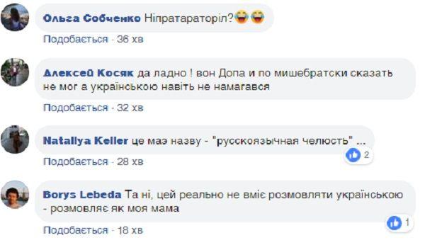 Вселился Азаров: глава одесской полиции громко опозорился из-за украинского языка