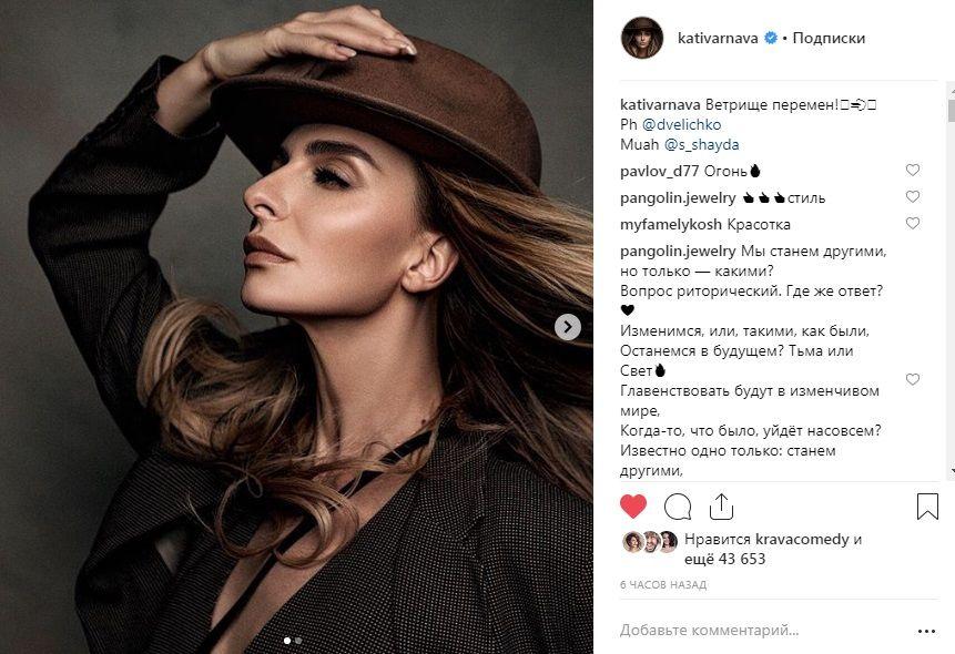 «Какая же ты красивая»: запрещенная СБУ российская артистка восхитила сеть стильным фото