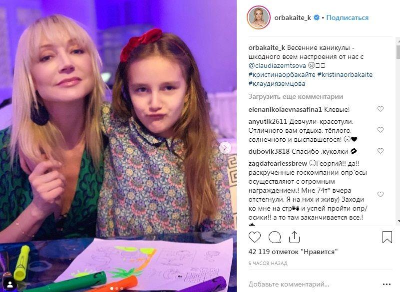 «Вчера в «шоке» провожали Началову, а сегодня уже шкодное настроение»: Кристину Орбакайте осудили за веселый снимок с дочерью