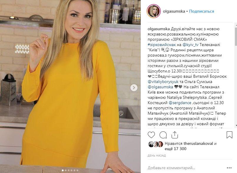 «Укольчики дають гарний вигляд, але забирають індивідуальність»: Ольга Сумська похизувалась участю у новому проекті, де знімається разом зі своїм чоловіком