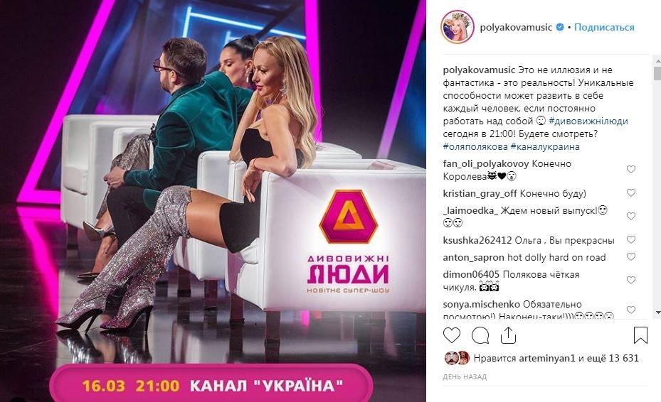 «Эта женщина может свести с ума даже памятник!» Оля Полякова взорвала сеть в коротком мини и серебренных ботфортах