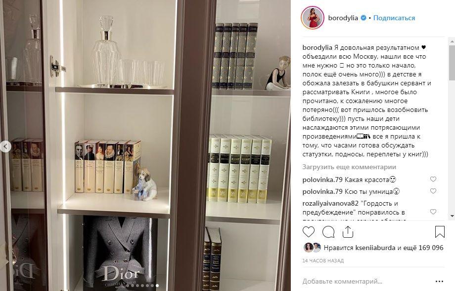 «Можно любоваться бесконечно»: Ксения Бородина показала свой клад