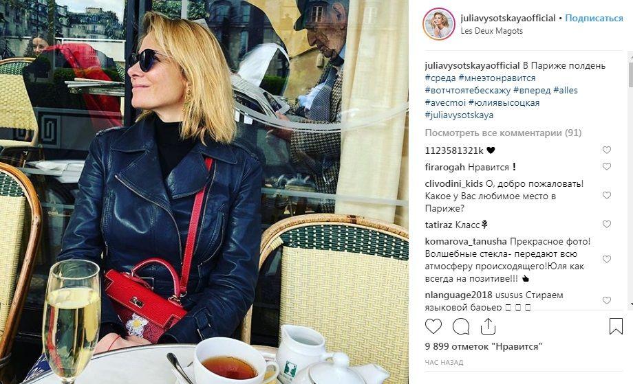 «Хорошо в полдень бухать в Париже!» Юлия Высоцкая похвасталась обедом в самом романтичном городе мира