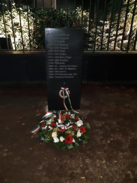 Новая провокация Венгрии на Закарпатье: в Ужгороде установили символ имперских амбиций