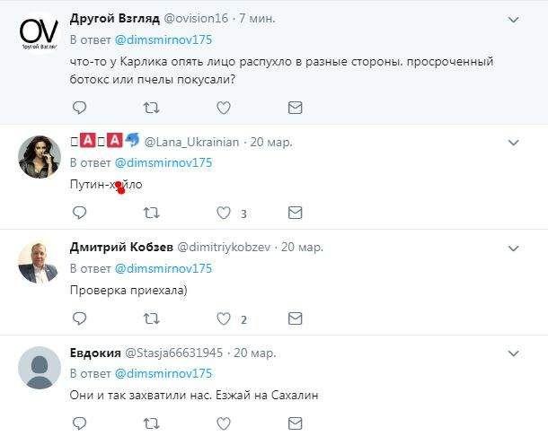 «Ботокс просроченный или покусали пчелы?»: в сети подняли на смех опухшего Путина