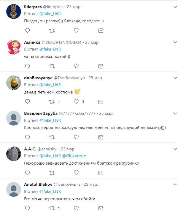 «Мавродер всея «ДНР»: Пушилин на мероприятии поразил своим внешним видом