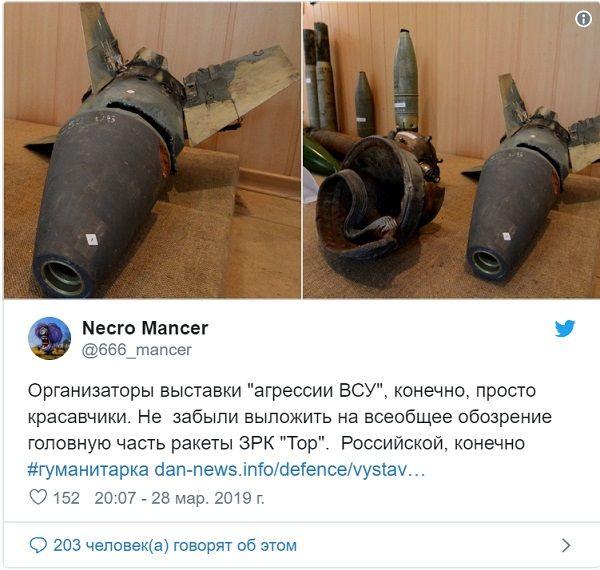 Боевики «ДНР» опозорились из-за путинской ракеты