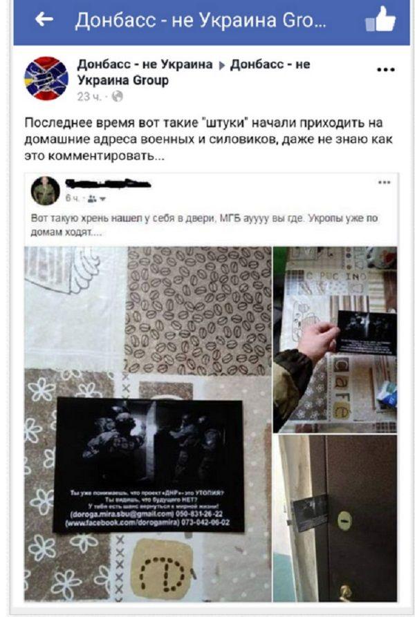 Такого унижения и страха террористы «ДНР» еще не знали: опубликованы фото