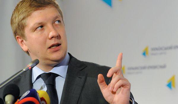 «Нафтогаз» получил победу а Гааге по активам в Крыму