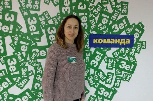 В состав «Зе!Команды» вошла Ольга Полякова