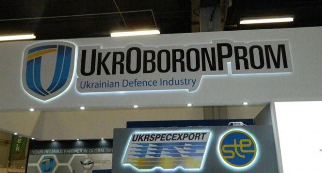 Пошумели и хватит: оппозиция не желает расследовать фактов хищения в «Укроборонпроме»