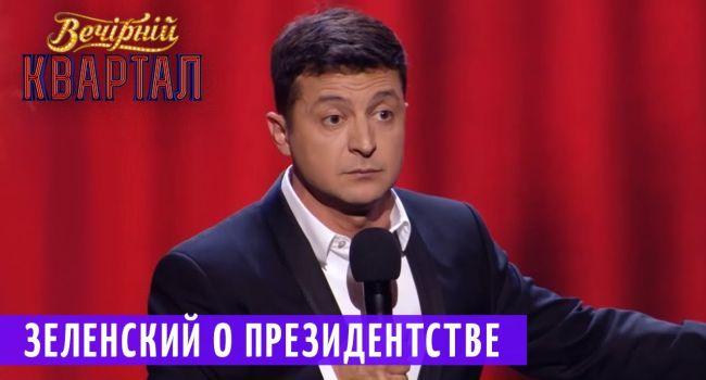 Зеленский предлагает большевистские лозунги и высмеивает Голодомор