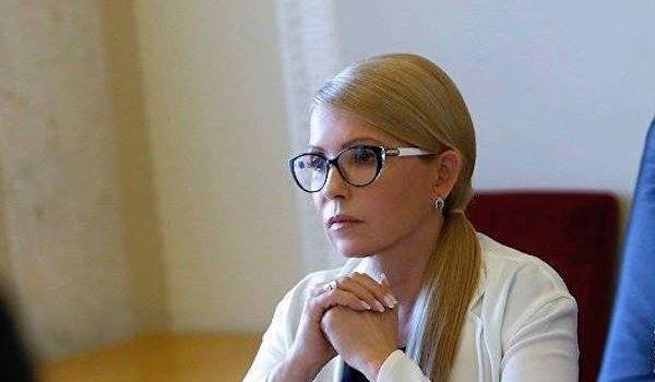 Тимошенко согласилась сКоломойским: сенсационное аудио прослушки секретного разговора слили вСеть