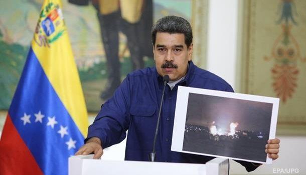 Нашел крайнего: Мадуро обвинил Трампа в организации блэкаута в Венесуэле
